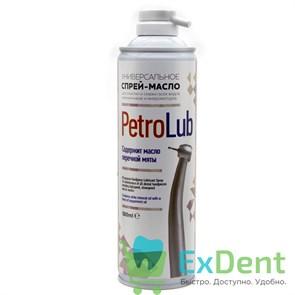 Спрей для смазки наконечников и микромоторов Petrolub (500 мл)