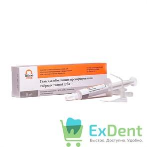 Гель ЭДТА 20% для облегчения препарирования при расширении корневого канала зуба (5 мл)