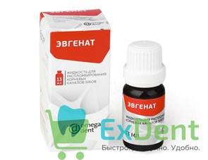 Эвгенат - жидкость для распломбирования корневых каналов (для цинкоксид-эвгеноловых паст) (13 мл)