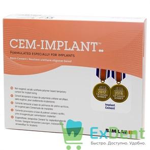 Cem-Implant Automix (Цем имплант) - цемент для длительной фиксации имплантов (2 х 5 мл)
