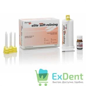Elite (Элит) Soft Relining А-силикон для мягкой перебазировки протезов (50 мл)