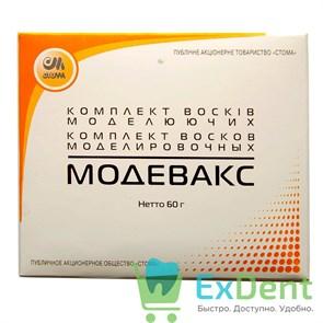 Воск Модевакс - комплект восков моделировочных (60 г)