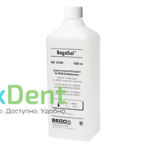 BegoSol - жидкость для замешивания паковочных масс (1 л)