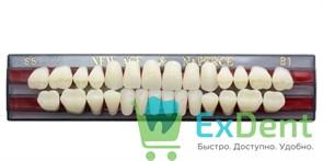 Гарнитур акриловых зубов B1, S5 Gloria New Ace (28 шт)