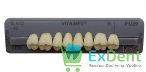 Гарнитур боковых зубов - 2M2 (A2) PU29, Vita MFT (8 шт)