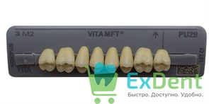 Гарнитур боковых зубов - 3M2, PU29, Vita MFT (8 шт)