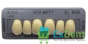 Гарнитур фронтальных зубов, 2M2, R45, Vita MFT (6 шт)