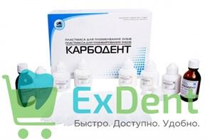 Карбодент - пластмасса для пломбирования зубов (6х10 г)
