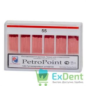 Гуттаперчивые штифты 02 №55 PetroPoint - для пломбирования корневых каналов (120 шт)