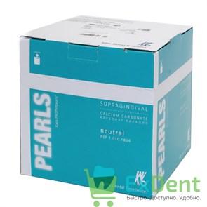 KaVo PROPHY pearls (нейтральный) - порошок стоматологический абразивный (15 г) для AIR-FLOW