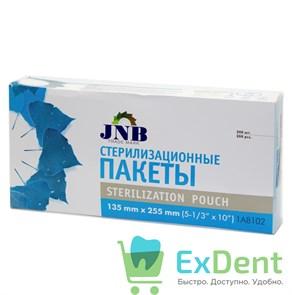 Пакеты для стерилизации JNB, 135 х 255 мм, самозапечатывающиеся (200 шт)