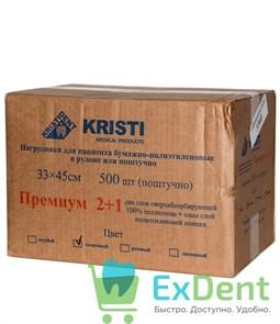 Салфетки для пациентов салатовые  3-х слойные, KRISTI 33 х 45 см (500 шт)