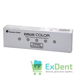 Estelite (Эстелайт) Color Dark Brown - универсальный композитный краситель (0,9 г)