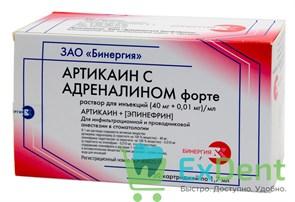 Артикаин Бинергия 4% 1:100.000 (0,01 мг) с эпинефрином (10 карп х 1,7 мл) для местной анестезии