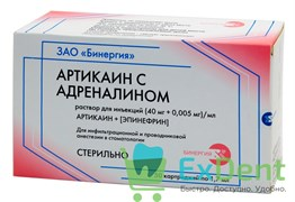 Артикаин Бинергия 4% 1:200.000 (0,005 мг) с эпинефрином (10 карп х 1,7 мл) для местной анестезии