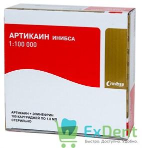 Артикаин 4% 1:100.000 с эпинефрином (10 карп х 1,8 мл) для местной анестезии