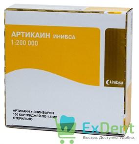 Артикаин 4% 1:200.000 с эпинефрином (10 карп х 1,8 мл) для местной анестезии