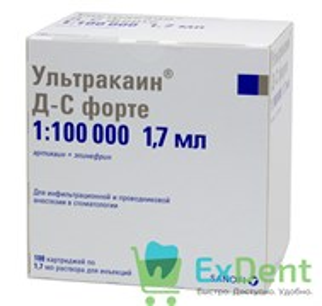 Ультракаин Д-С форте 1:100 000 (10 карт х 1,7 мл) для местной анестезии