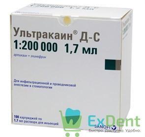 Ультракаин Д-С 1:200 000 Р (10 карт х 1,7 мл) для местной анестезии