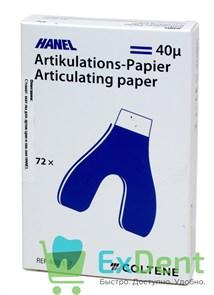 Артикуляционная бумага подковообразная, синяя HANEL (40 мкм х 72 шт)