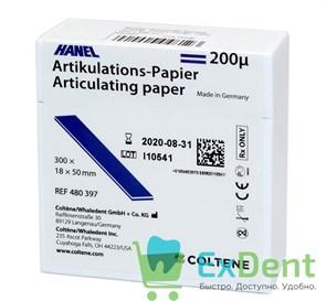 Артикуляционная бумага прямая, синяя HANEL (200 мкм х 300 шт)