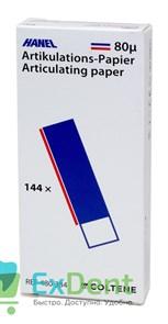 Артикуляционная бумага прямая, синяя / красная HANEL (80 мкм х 144 шт)