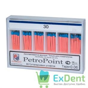 Гуттаперчивые штифты 06 №30 PetroPoint - для пломбирования корневых каналов (60 шт)