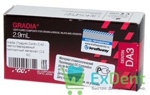 Gradia (Градия) Dentin DA2 - светоотверждаемый rомпозитный материал (2,9 мл)