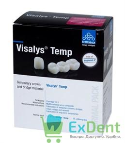 Visalys (Визалис) Temp A2 - для изготовления временных коронок и мостов (50 мл)