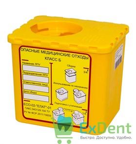 ЕСО-02 Емкость - для сбора колюще-режущих отходов, одноразовая