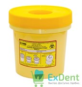 ЕСО-01 Емкость - для сбора колюще-режущих отходов, одноразовая
