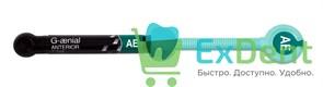 G-aenial (Джениал) Anterioir AE - светоотверждаемый реставрационный композит (4,7 г)