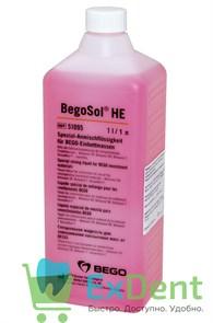 BegoSol HE - жидкость для замешивания только Bellavest SH и Bellavest T