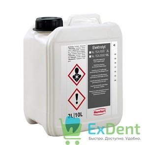 Электролит / Electrolit 2л
