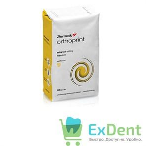 Orthoprint (Ортопринт) - альгинат для использования в ортодонтии, желтый (500 г)