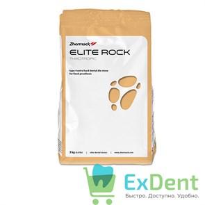Гипс Elite Rock - гипс IV класса для воспроизведения культей, песочно-коричневый (3 кг)