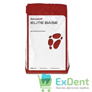 Гипс Elite Base - гипс IV класса для базисов разборных моделей, красный (3 кг)