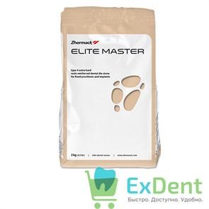 Гипс Elite (Элит) Master, сверхпрочный гипс IV класса для воспроизведения культи (3 кг)