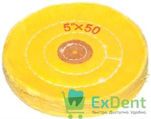 Круг муслиновый желтый №5 50 слоев, прошивка 3 ряда (127 мм)