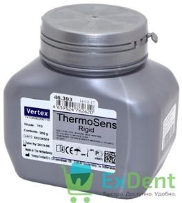 Vertex (Вертекс) ThermoSens T-10 - пластмасса безмономерная термоинжекционная (200 г)