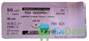 Шовный материал Pga Resorba USP 5/0, DS-18, metric 1, 45 см - нить хирургическая с иглами