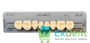 Гарнитур боковых зубов - 3M2, PL31, Vita MFT (8 шт)