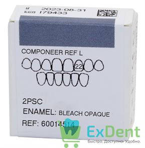 Componeer Ref. Upper L - Dentin Bleach Opaque - 22 - виниры на верхний ряд (2 шт)