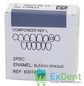 Componeer Ref. Upper L - Dentin Bleach Opaque - 23 - виниры на верхний ряд (2 шт)