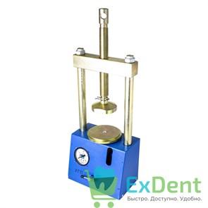 Пресс зуботехнический универсальный гидравлический УГП  СОНИС  3.203-1
