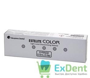 Estelite (Эстелайт) Color High Chroma Opaque - универсальный композитный краситель (0,9 г)
