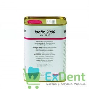 Спрей для изоляции Iso-Fix (Изо-Фикс) средство для изоляции гипса от гипса ISOFIX 2000