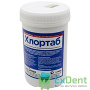 Хлортаб - дезинфицирующие таблетки (300 шт)