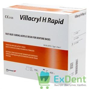 Villacryl (Вилакрил) H Rapid V4 - базисная пластмасса горячей полимеризации (750 г + 400 мл)