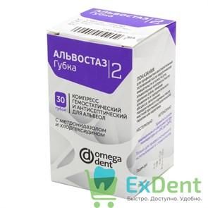 Альвостаз - губка №2, метронидозол + хлоргеин ( 30 шт)